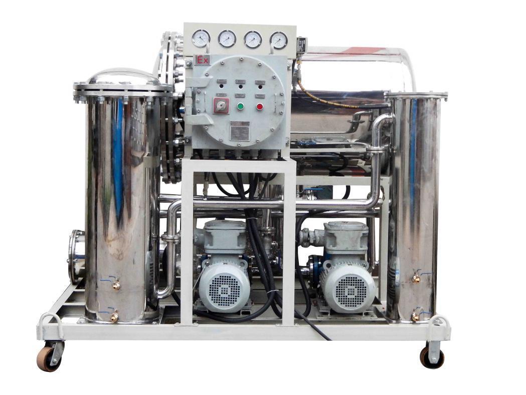 防爆型聚结透平油滤油机