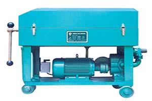 液压油板框滤油机
